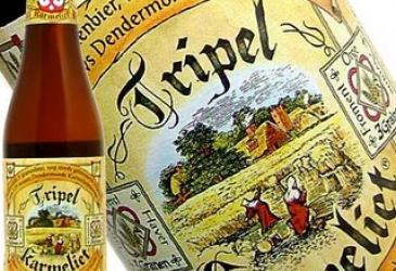Brouwerij Bosteels - Karmeliet
